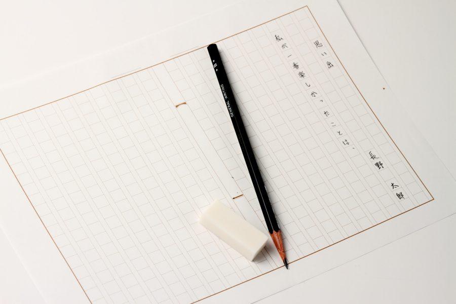 社内報の寄稿の依頼ポイントと原稿の手直しについて(社内報の作り方)