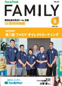 『Family』表紙