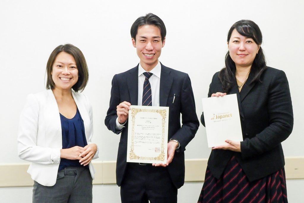 コーポレートコミュニケーション部 シニアリーダー 米田哲郎さん(中央)、広報室 チーフ 加来奈々子さん(右)、広報室 渡邊涼子さん