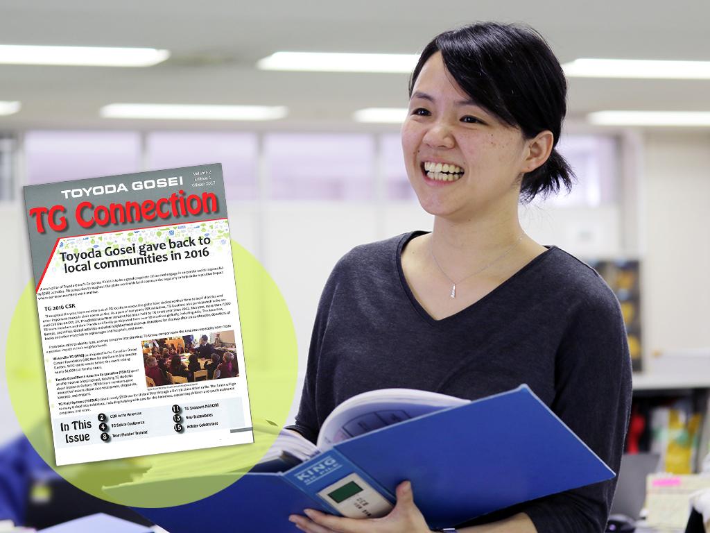 北米の現地社内報と社内広報チームリーダーの森永直子さん