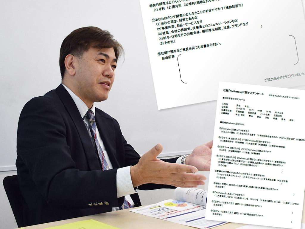 大きな記述欄を設けたアンケート用紙と部長の江尻さん