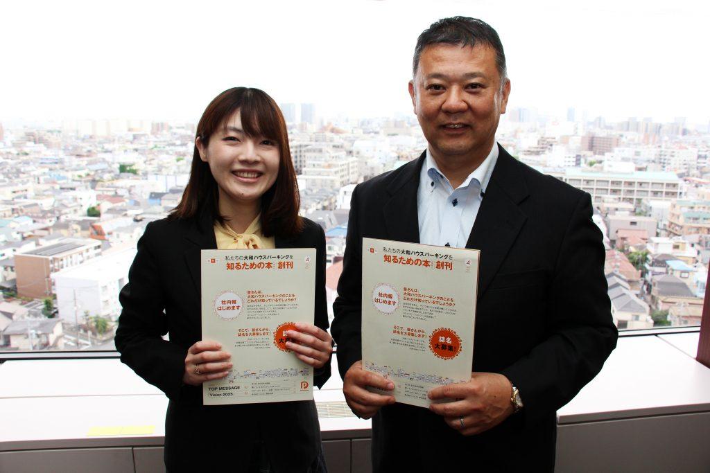 大和ハウスパーキング株式会社で社内報の創刊に尽力した業務支援部の宮崎啓三さん(右)と西村未来さん