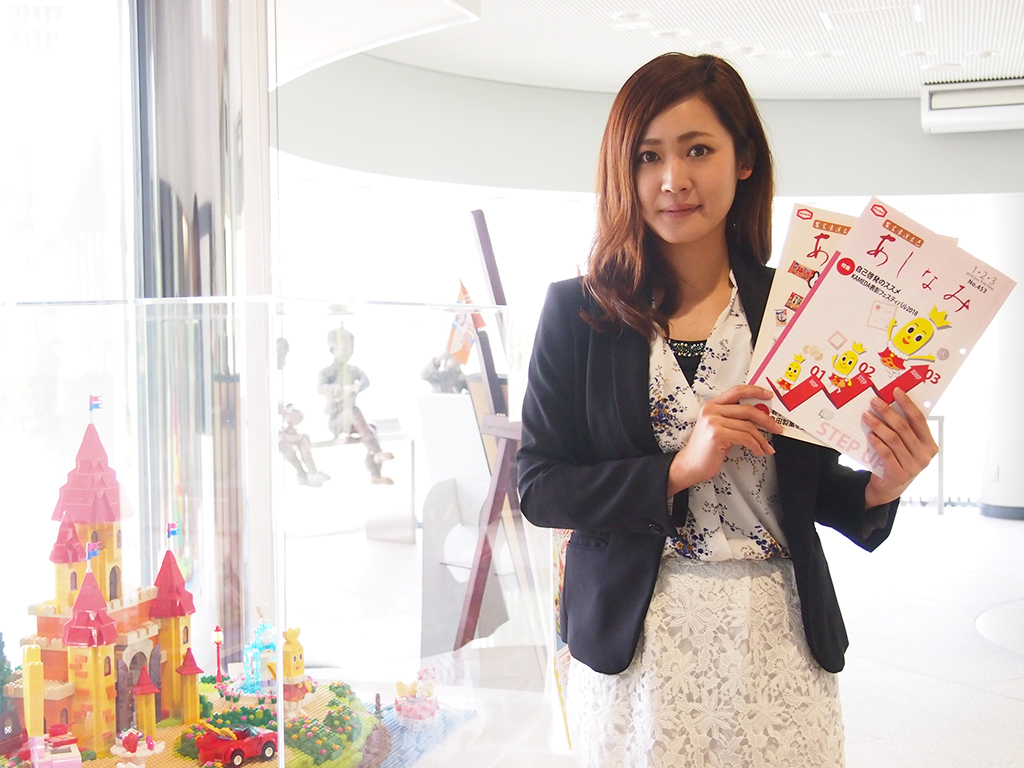 社内報制作を担当する広報部の丸山愛子さん