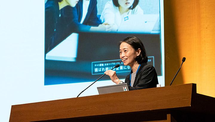 株式会社リクルートホールディングス PR部グループ社内広報グループ 粂田 愛 さん