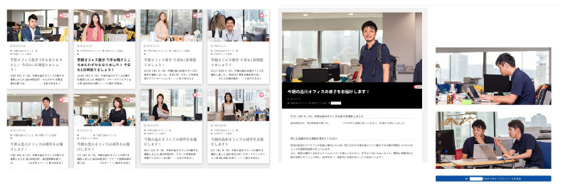 Web社内報の人気コンテンツ「早朝のオフィス」