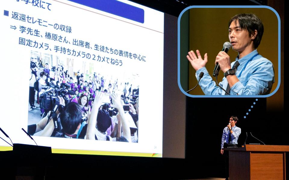 キヤノン株式会社 渉外本部 広報部 グループ社内報室の押田 秀輝さん