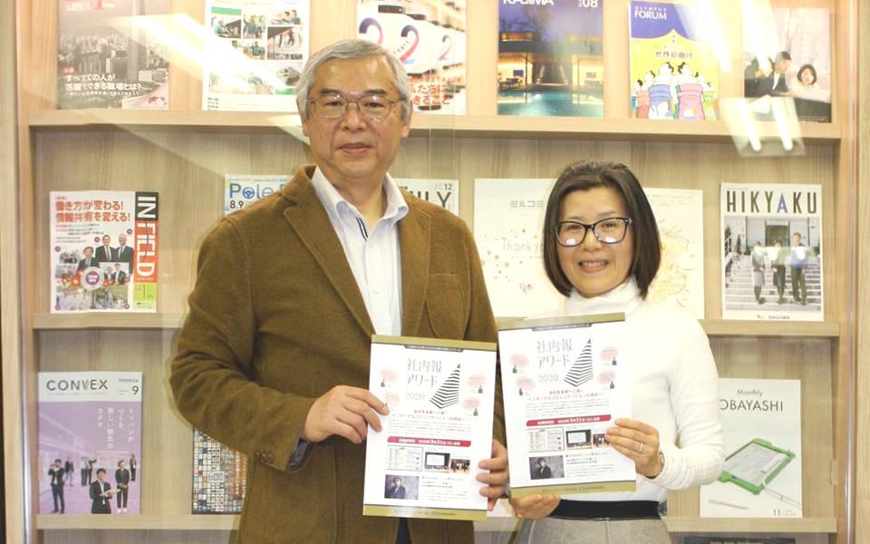 今回、対談をしていただいたベテラン審査員の馬渕 毅彦さん(左)と古川 由美さん(右)