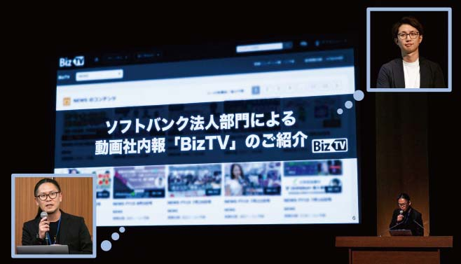 キャプション 発表を担当したソフトバンク株式会社の上野 洋二さん(左下)と山本 洋平さん(右上)