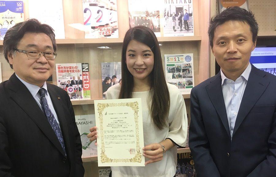 プレゼン担当は、カゴメ株式会社の篠原 早耶さん/写真中央