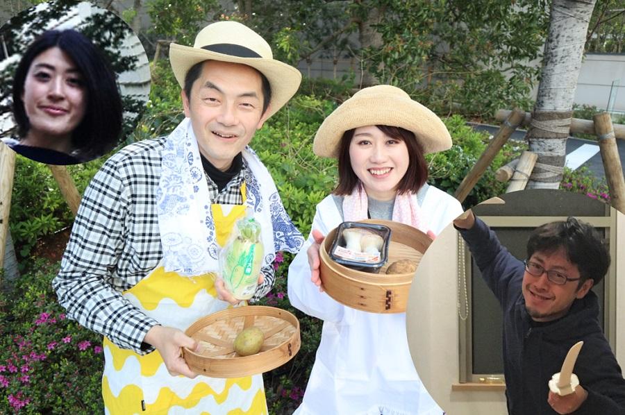 『SmileNews』生産者 左から柿沼さん、山城さん、宮嶋さん、池本さん