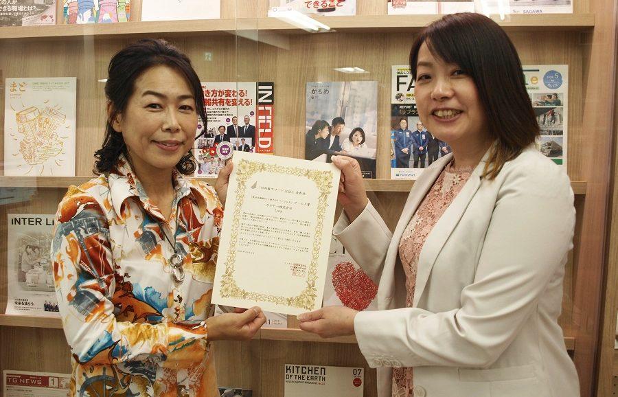 カルビー株式会社 の間瀬 理恵さん(写真左)と箱守 真紀子さん(写真右)