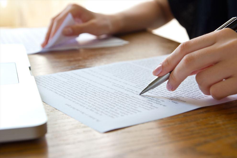 社内報でやりがちな校正ミスを、クイズ形式でチェック